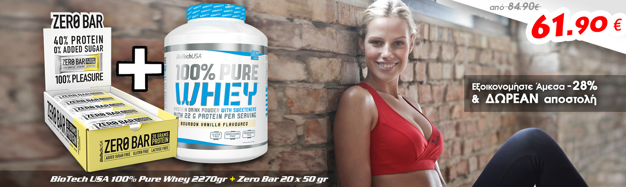 BioTech USA 100% Pure Whey 2270gr + Zero Bar 20 x 50 gr