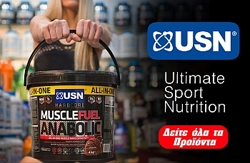 USN Offers